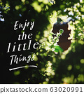 """Inspirational quote """"Enjoy The Little Things"""". 63020991"""