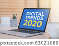 Digital Trends 2020 on screen laptop computer, Digital marketing, Business and technology concept. 63021089