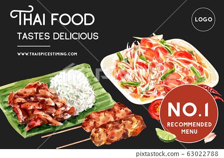 Thai food social media design with papaya salad 63022788