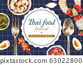 Thai food frame design with crispy pork, pork 63022800