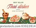 Thai food frame design with papaya salad, tom yum 63022814