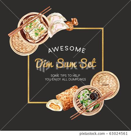 Dim sum wreath design with steamed bun watercolor 63024561