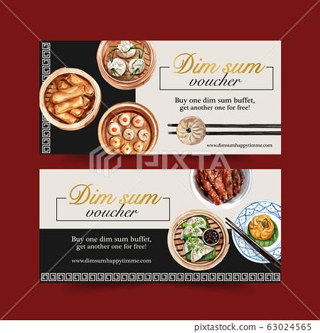 Dim sum voucher design with dumpling, spring roll 63024565