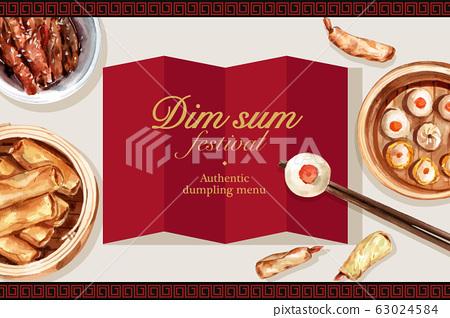 Dim sum frame design with tofu, dumpling 63024584