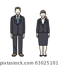 Male and female members of society 63025101