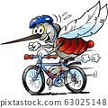 Vector Cartoon illustration of a Happy Mosquito on 63025148