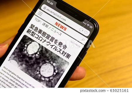 스마트폰, 뉴스, 손 63025161