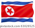 Flag of North Korea 63026525