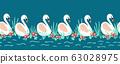 Swans seamless vector border. Swan lake repeating design.  63028975