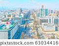 [Hokkaido] Urban landscape 63034416