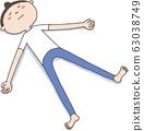 Young woman doing yoga in shavasana 63038749