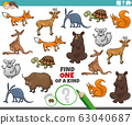 one of a kind task for kids with wild animals 63040687