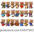 Cute beaver cartoon mascot pack 63047903