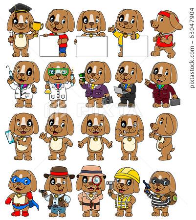 Cute dog cartoon mascot pack 63047904