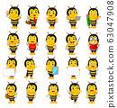 Cute bee cartoon mascot pack 63047908