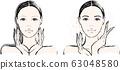 女人的眉毛之前和之後 63048580