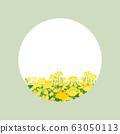 櫻花背景圖片,廣告,海報,結婚請柬 63050113