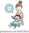 어린이 치약, 엄마, 마무리 손질 63053619