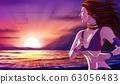 Good morning my sun 63056483