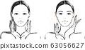 女人的眉毛之前和之後 63056627