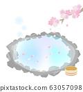 Spring outdoor bath illustration material 63057098