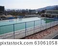Ojigaoka Pool 63061058