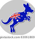 Kangaroo silhouette of the flag of Australia runs. 63061869