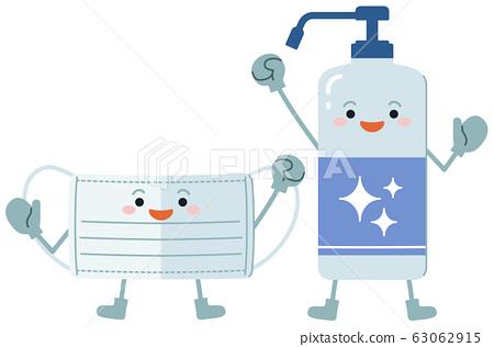 마스크 소독액 의인화 감기 예방 63062915