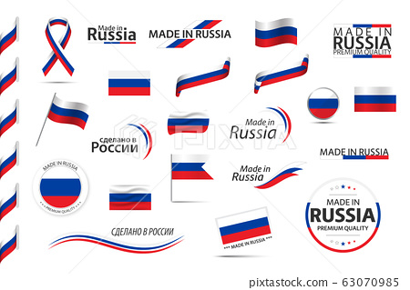 Big set of Russian ribbons, symbols, icons and flags isolated on white background, Made in Russia 63070985