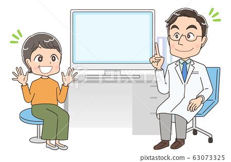 身體檢查醫院插圖人醫生醫生診斷藥物治療 63073325