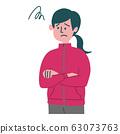 유니폼 여성 스포츠웨어 무력한 63073763