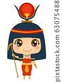 Kid Girl Egyptian God Hathor Illustration 63075488