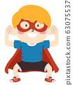 Kid Boy Super Hero Assertive Illustration 63075537