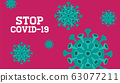 Stop Covid-19 Background, vector Illustration, 63077211