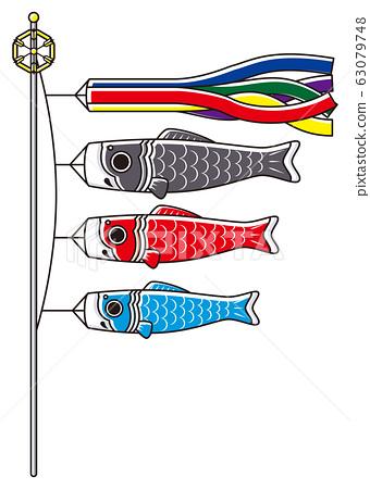 鯉魚旗 63079748