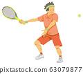 网球运动员的插图(无缝) 63079877