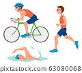 铁人三项运动员的插图(无缝) 63080068