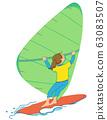 帆船運動員的插圖(無縫) 63083507
