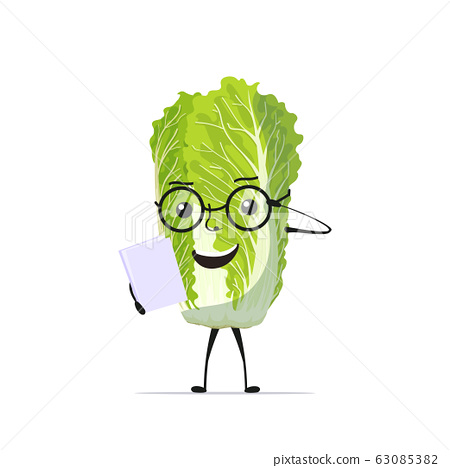 cute fresh green chinese cabbage character in glasses reading book tasty mascot vegetable personage healthy food concept 63085382