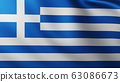 Large Flag of Greece fullscreen background in the wind 63086673