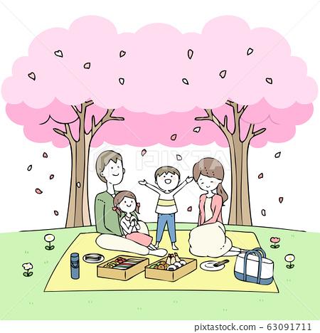 櫻花家庭 63091711