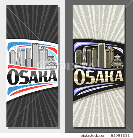 Vector vertical layouts for Osaka 63091851