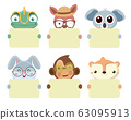Cute Animals Holding Blank Cards. 63095913