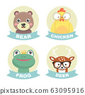 Collection Of Stickers Animals. 63095916