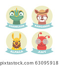 Collection Of Stickers Animals. 63095918