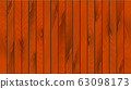 Beautiful luxurious wooden brown boards  63098173
