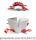 Opened gift box 3D 63104212