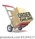 Text ORDER ONLINE on hand truck 3D 63104217