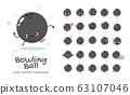 Vector set of cartoon images of Bowling Ball. 63107046