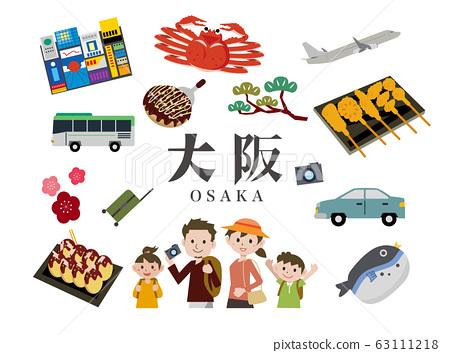 大阪家庭旅行 63111218